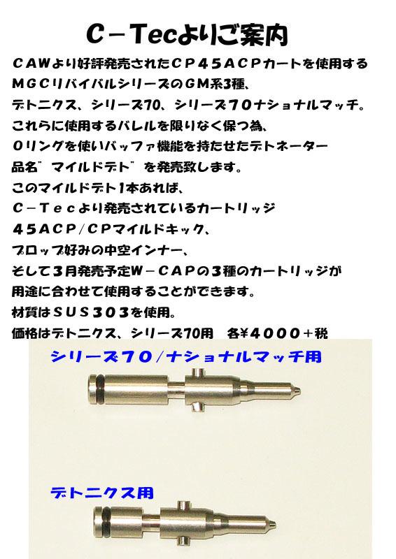 f0131995_12490523.jpg