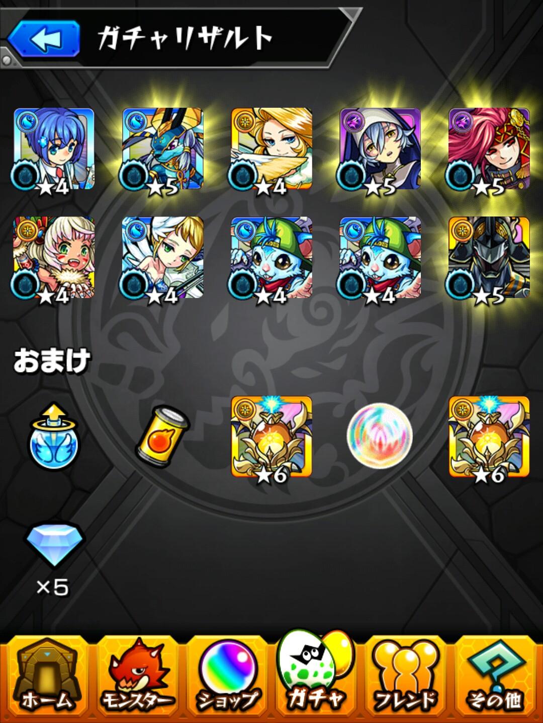 b0236114_343541.jpg