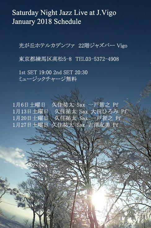 e0025732_13500782.jpg