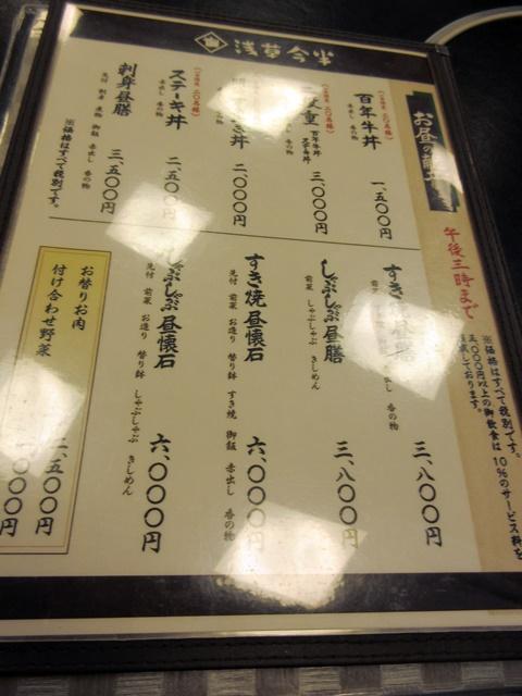 b0009849_19531260.jpg