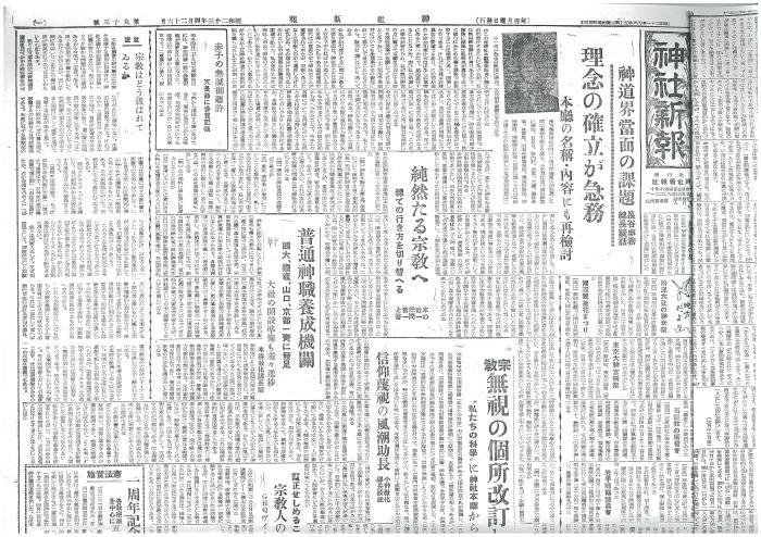 岩田行雄の憲法便り・日刊憲法新...