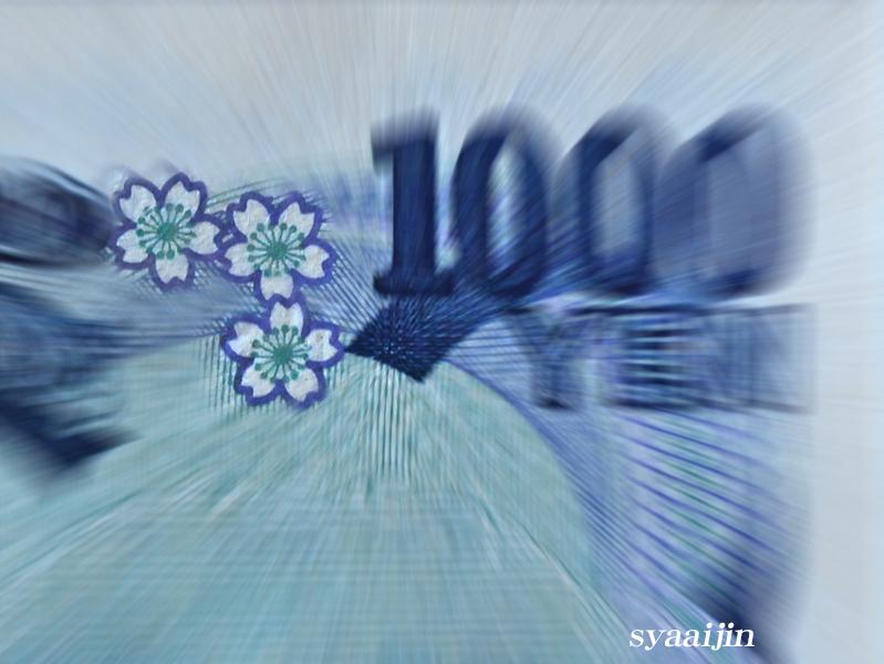 d0251161_13214533.jpg