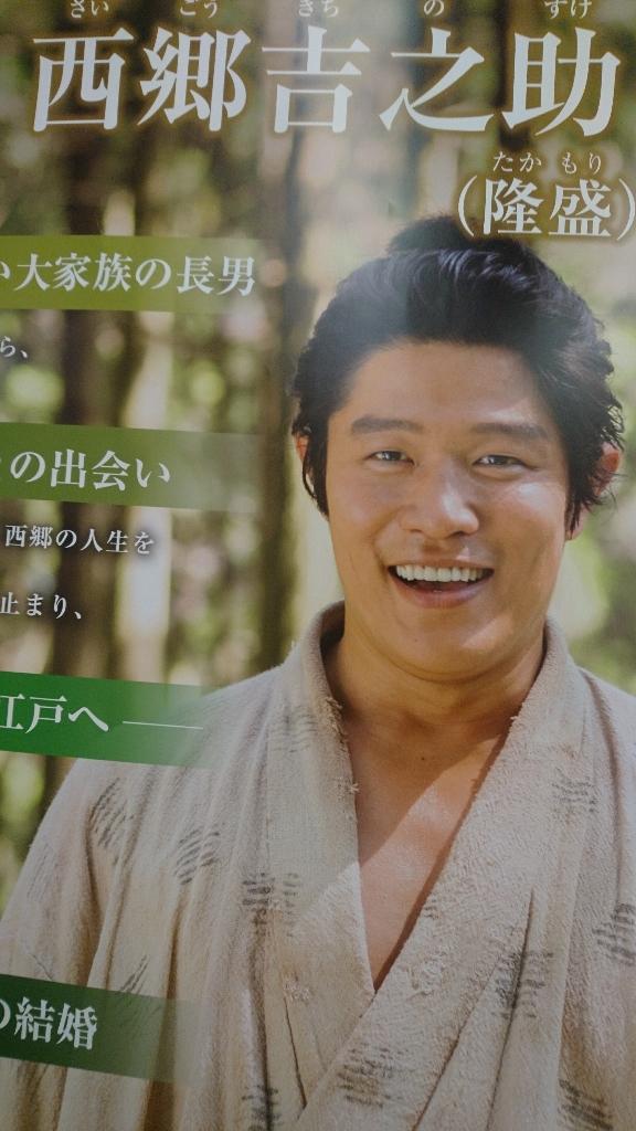 NHK函館放送局_b0106766_22163986.jpg