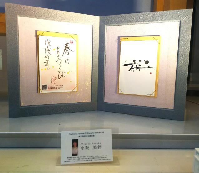 神戸から、1・17阪神淡路大震災の記憶を忘れない_a0098174_11090534.jpg