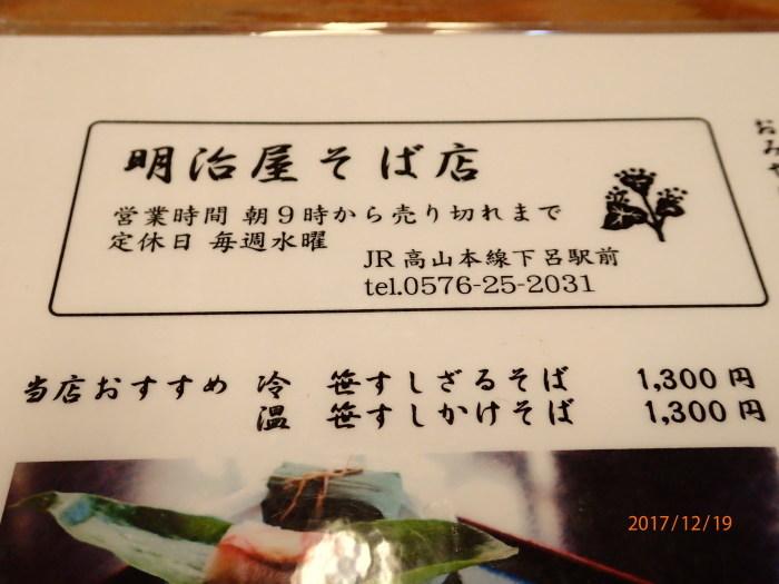 c0349574_20294256.jpg