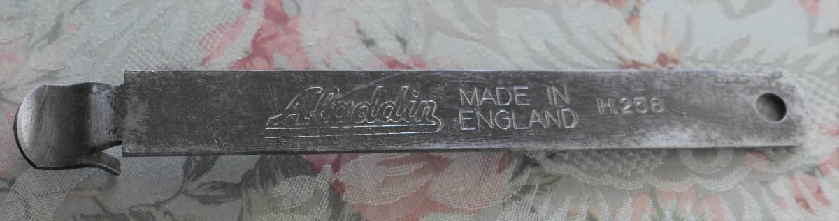 ■■ 希少 絶販売 Aladdin BRITISH MADE 天皿取外し部品 スチール製15型 ■■_d0335577_22313228.jpg