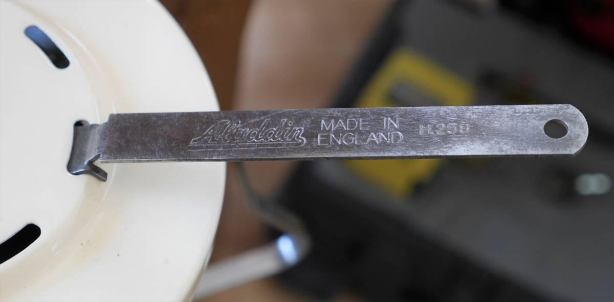 ■■ 希少 絶販売 Aladdin BRITISH MADE 天皿取外し部品 スチール製15型 ■■_d0335577_22323311.jpg