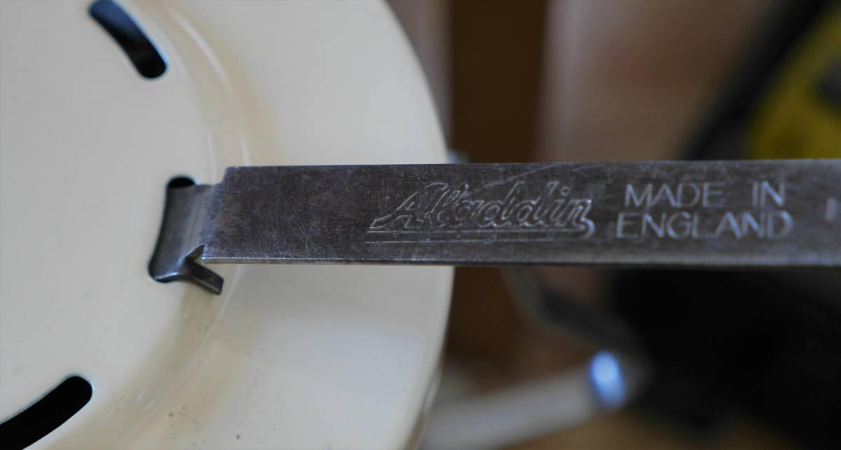 ■■ 希少 絶販売 Aladdin BRITISH MADE 天皿取外し部品 スチール製15型 ■■_d0335577_22325214.jpg