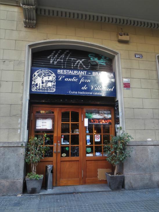 レストラン L\'Antic de Villarroel_b0064411_01003278.jpg