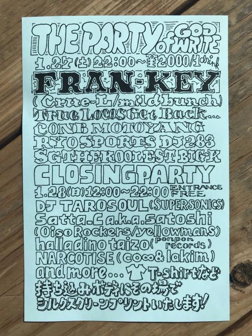 FRAN-KEY is BACK🍀🍀🍀_d0106911_13092204.jpg
