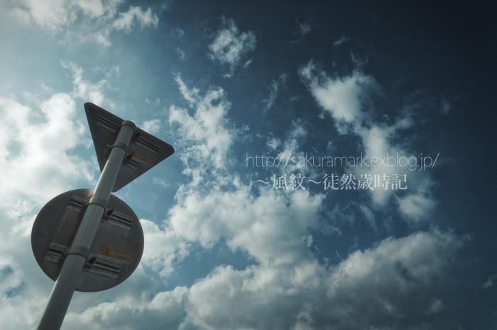 冬積雲。_f0235723_2040317.jpg