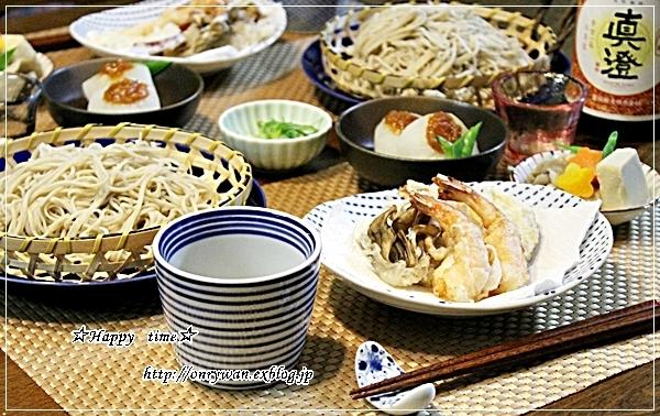 チキンカツ弁当と今夜は新蕎麦でおうちごはん♪_f0348032_18505082.jpg