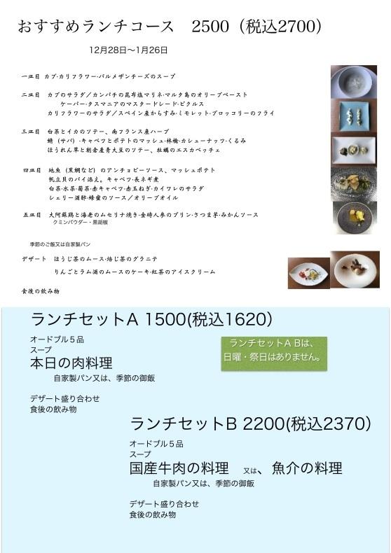 e0385840_03023441.jpg