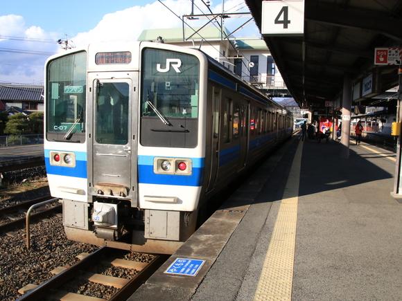 青春18きっぷを活用して井原鉄道制覇の旅。_d0202264_16354977.jpg