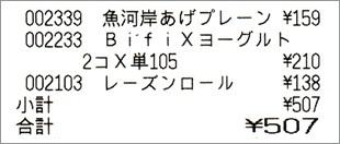 b0260581_16224922.jpg