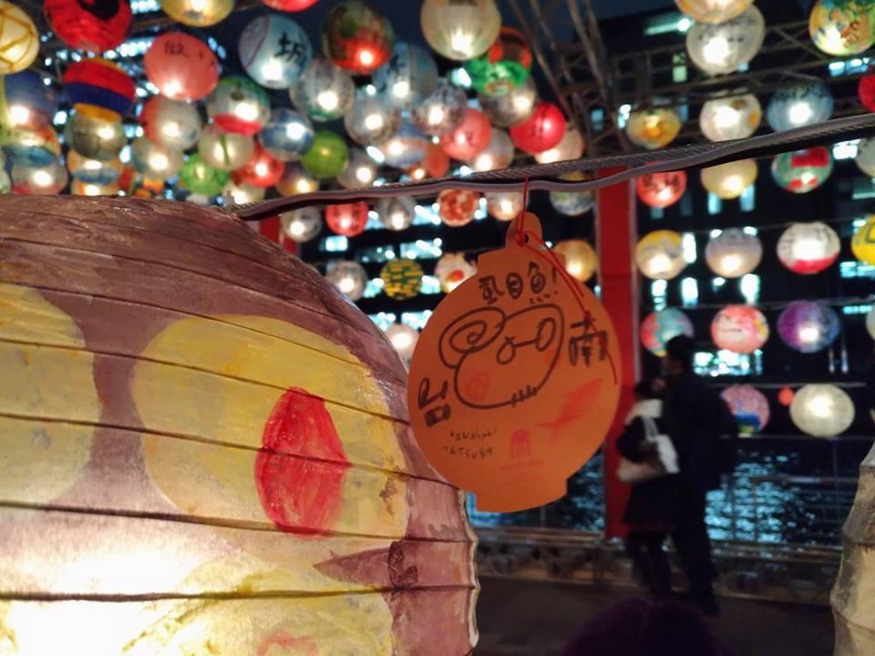 2017末から2018始の台湾関係のなんやかんや_e0022403_02071766.jpg