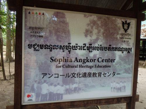 カンボジア~アンコール・ワット&タ・プローム_f0208315_15005118.jpg