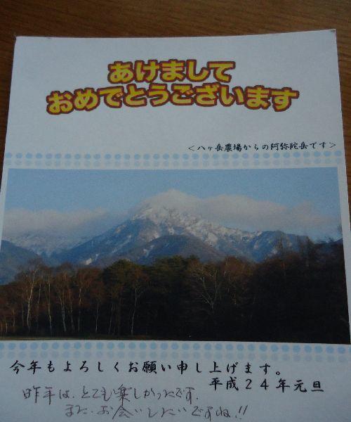 b0248920_08180326.jpg