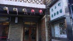 お金の使い方が大事…前進座初春特別公演の唐茄子屋_c0133422_151098.jpg