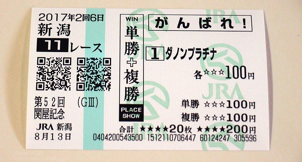 f0250322_1992722.jpg