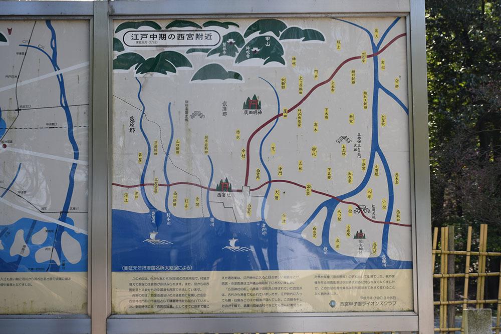 太平記を歩く。 その182 「松岡城跡(勝福寺)」 神戸市須磨区_e0158128_22123297.jpg