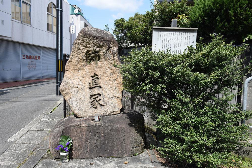 太平記を歩く。 その183 「高師直塚」 兵庫県伊丹市_e0158128_22232441.jpg