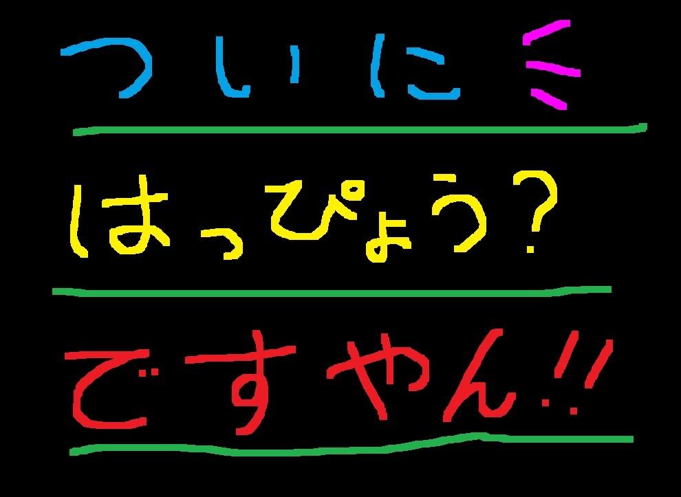 f0056935_19325033.jpg