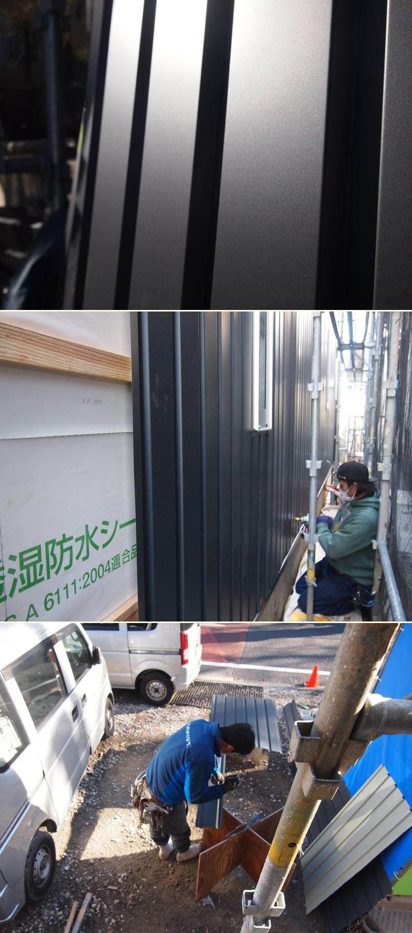 原町田の家☆外壁工事始まりました^^_c0152341_11315549.jpg