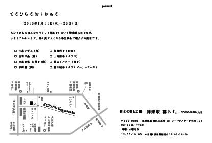 f0125048_01273604.jpg