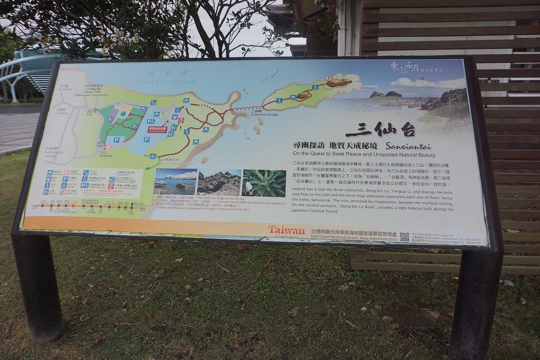 台東の三仙台跨海歩橋_c0112559_08101622.jpg