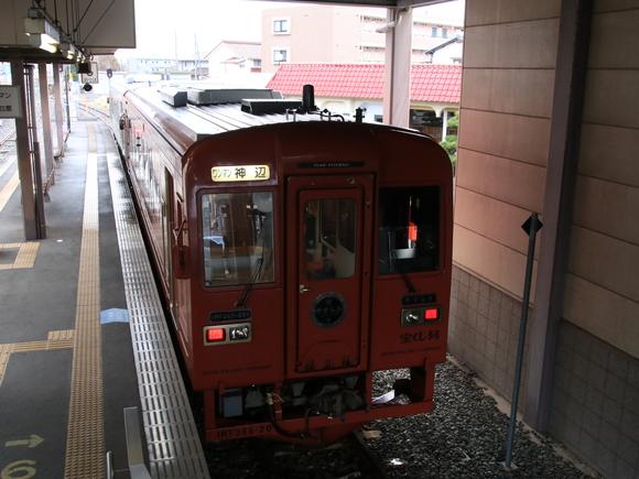 井原鉄道制覇の旅!_d0202264_19565197.jpg