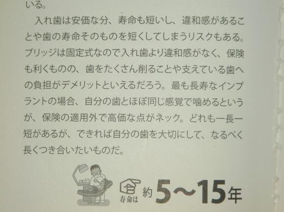 b0119466_00251276.jpg