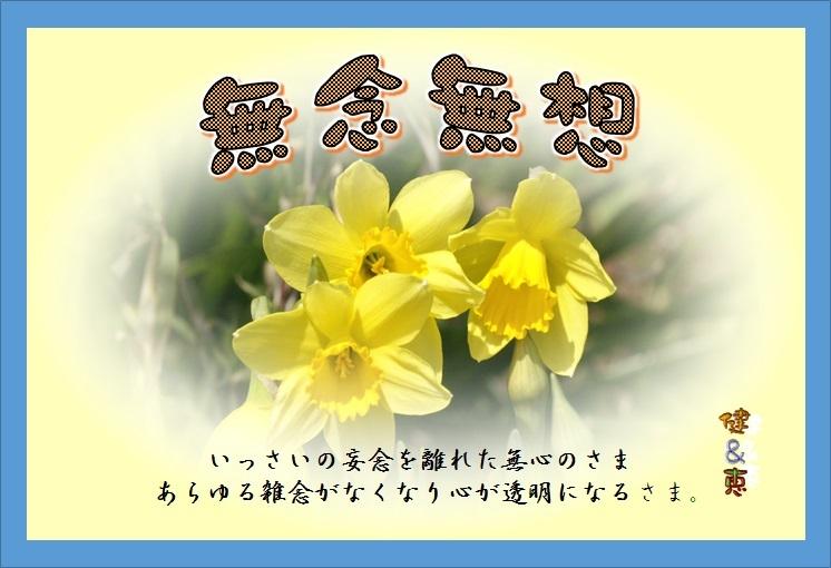 f0214467_09225315.jpg