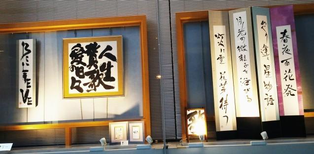 神戸から、1・17阪神淡路大震災の記憶を忘れない_a0098174_20522409.jpg