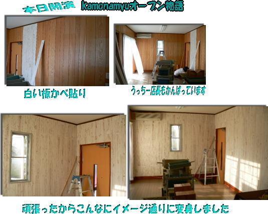 f0185981_20213819.jpg