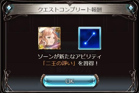 e0022495_16595000.jpg