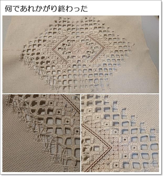 c0325701_21020142.jpg