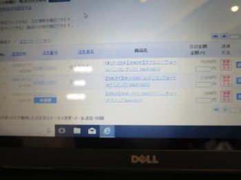 d0027711_116043.jpg