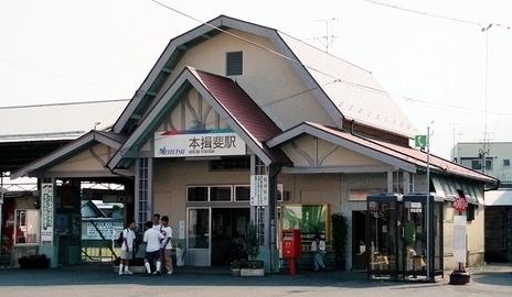 名古屋鉄道揖斐線 本揖斐駅_e0030537_17435540.jpg