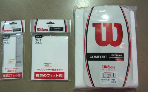 ウィルソン、カウンターヴェイルが人気_a0151444_09455824.jpg