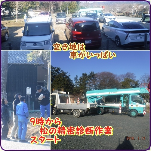 d0007071_20124404.jpg