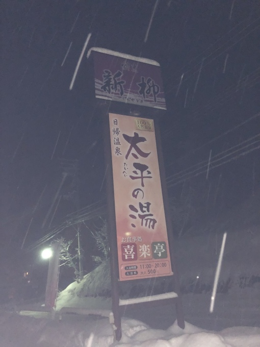 いきなり大雪_d0182179_00070091.jpeg
