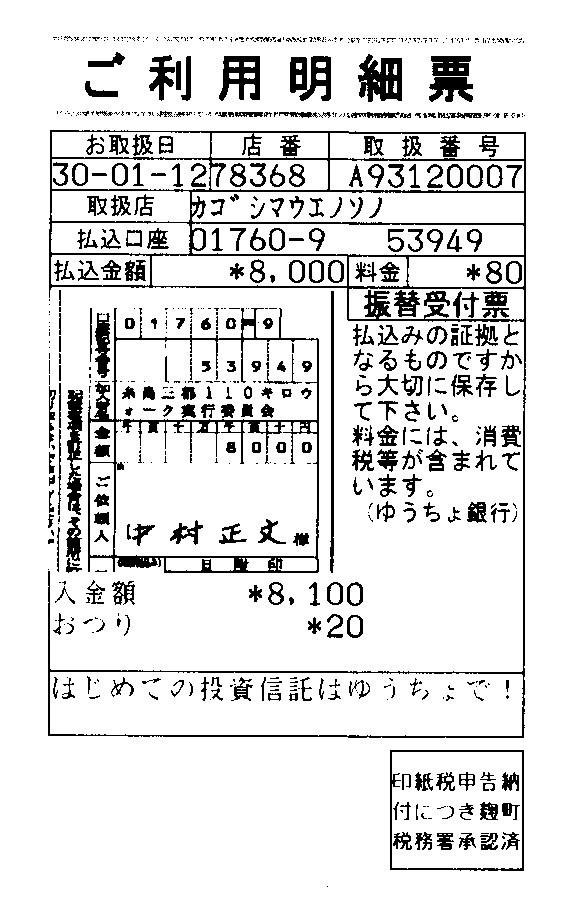 e0294183_09212363.jpg