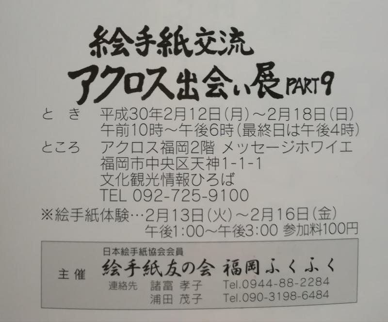 a0279987_15582575.jpg