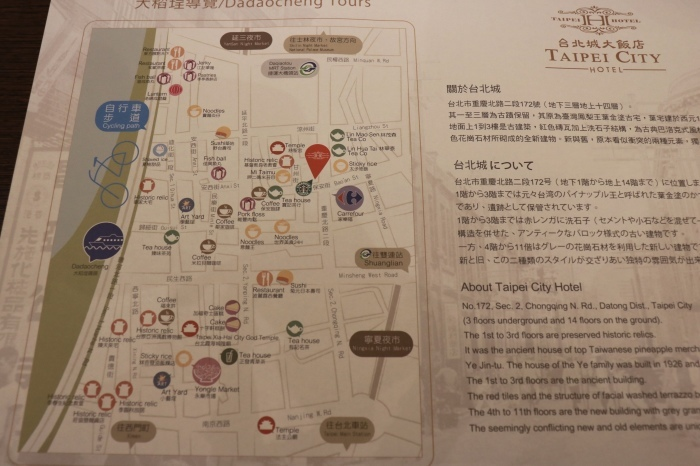 【ホテル朝食】台湾旅行 - 5 -_f0348831_09013109.jpg