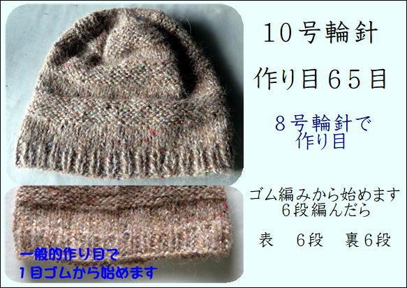 b0133147_16002073.jpg