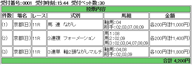 e0052353_21374020.jpg