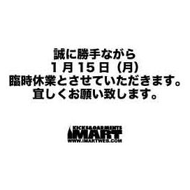 b0110156_19070209.jpg
