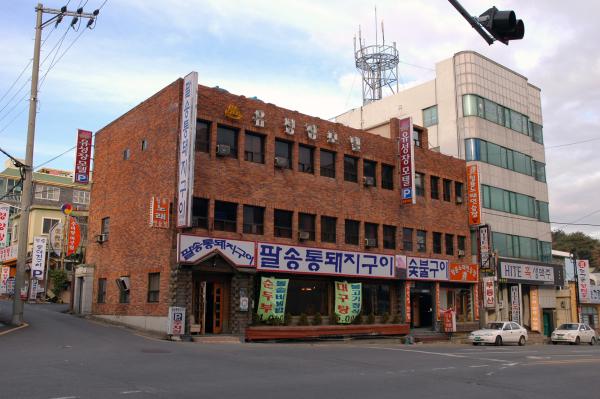 釜山の旅 2005年1月 NWA/ノースウエスト航空 ホテルロッテ釜山_f0117059_20321353.jpg