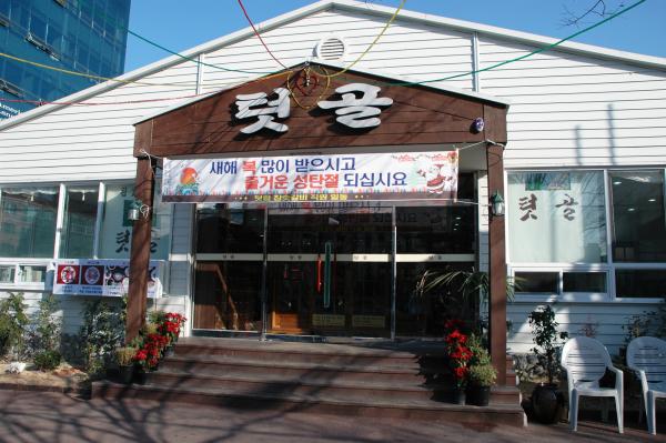 釜山の旅 2005年1月 NWA/ノースウエスト航空 ホテルロッテ釜山_f0117059_20365359.jpg